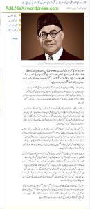 قائد ملت لیاقت علی خان کو امریکا نے قتل کروایا،امریکی محکمہ خارجہ کی رپورٹ