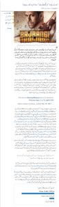 screenshot-www express pk 2015-08-14 09-54-27