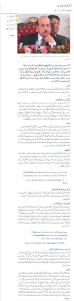 screenshot-www express pk 2015-08-14 09-55-38