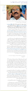 screenshot-www express pk 2015-08-14 09-56-28