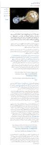 screenshot-www express pk 2015-08-14 10-01-41