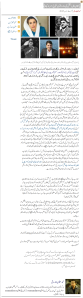 screenshot-www express pk 2015-08-14 10-03-43